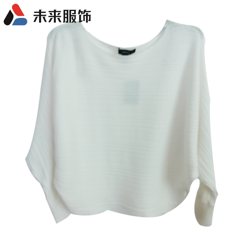 Fashionable womens Knitted Blouse